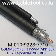 COMMSCOPE F11SSVM 콤스코프 1M, RG11 Coaxial Drop Cable, Messenger Type